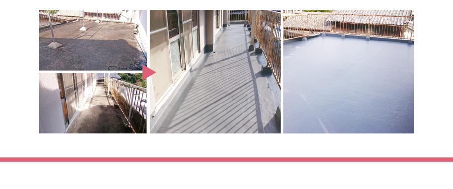 コンクリートのFRP防水工事 施工事例